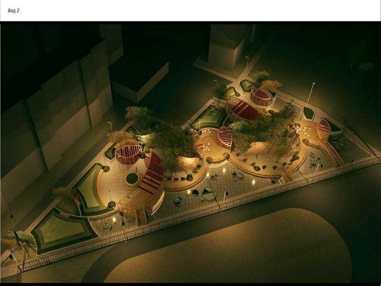 Архитектурно-ландшафтная организация сквера