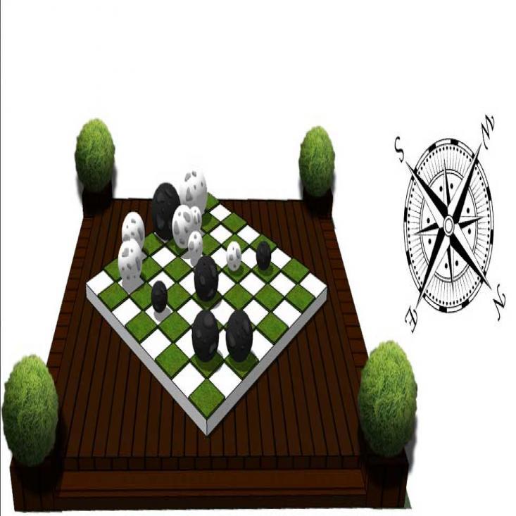Шах и мат